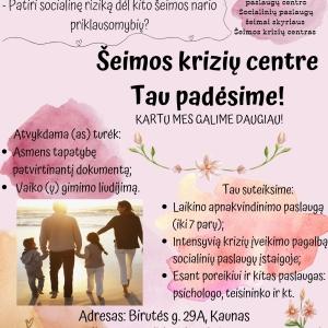 seimos-kriziu-centras-plakatas-1_633-4fe659805573f958d8706a7e6ed06754.jpg